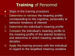 training of personnel
