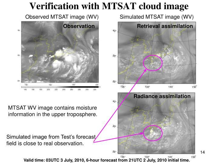 Verification with MTSAT cloud image