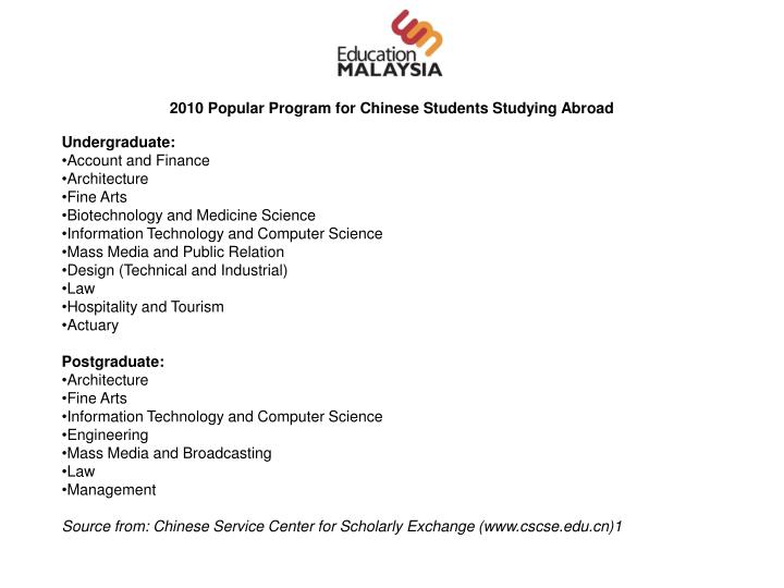2010 Popular Program for Chinese Students Studying Abroad