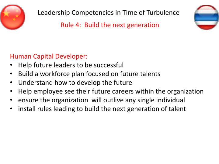 Rule 4:  Build the next generation