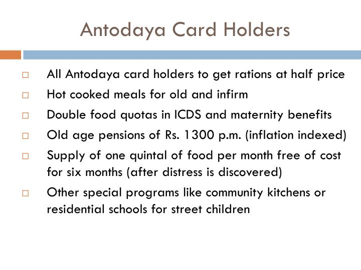 Antodaya Card Holders