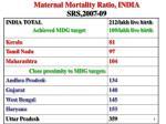 maternal mortality ratio india srs 2007 09