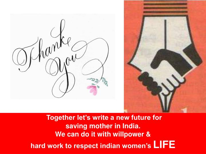 Together let's write a new future for