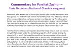 commentary for parshat zachor iturie torah a collection of chassidic exegeses