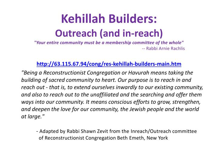 Kehillah Builders: