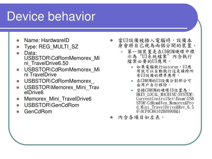 Device behavior