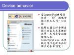 device behavior3