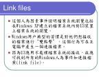 link files1