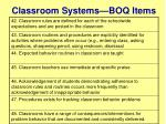classroom systems boq items
