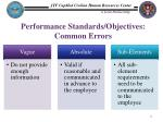 performance standards objectives common errors