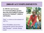 2008 09 accomplishments