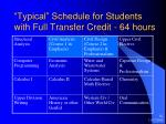 typical schedule for students with full transfer credit 64 hours