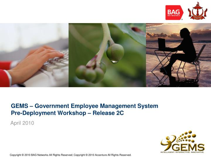 GEMS – Government Employee Management System