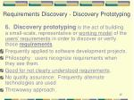requirements discovery discovery prototyping