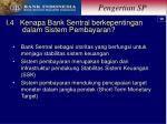i 4 kenapa bank sentral berkepentingan dalam sistem pembayaran