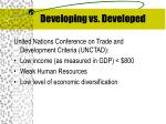 developing vs developed