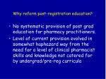 why reform post registration education
