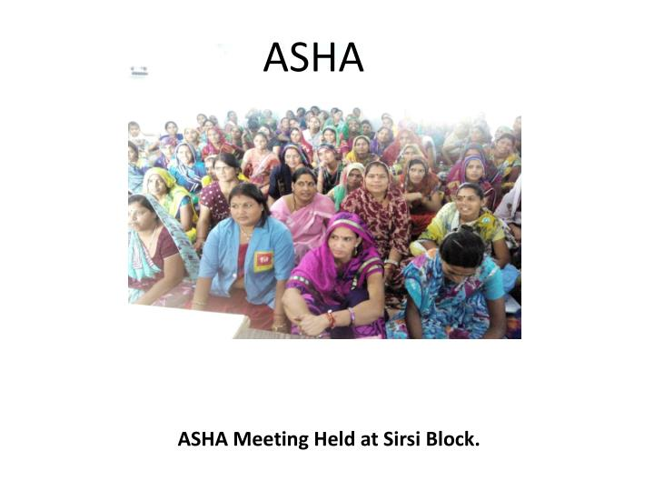 ASHA Meeting Held at Sirsi Block.