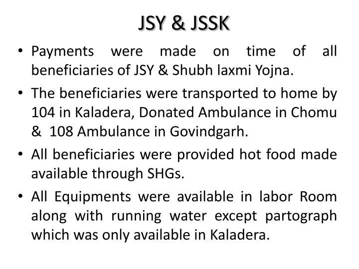 JSY & JSSK