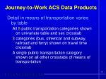 journey to work acs data products2