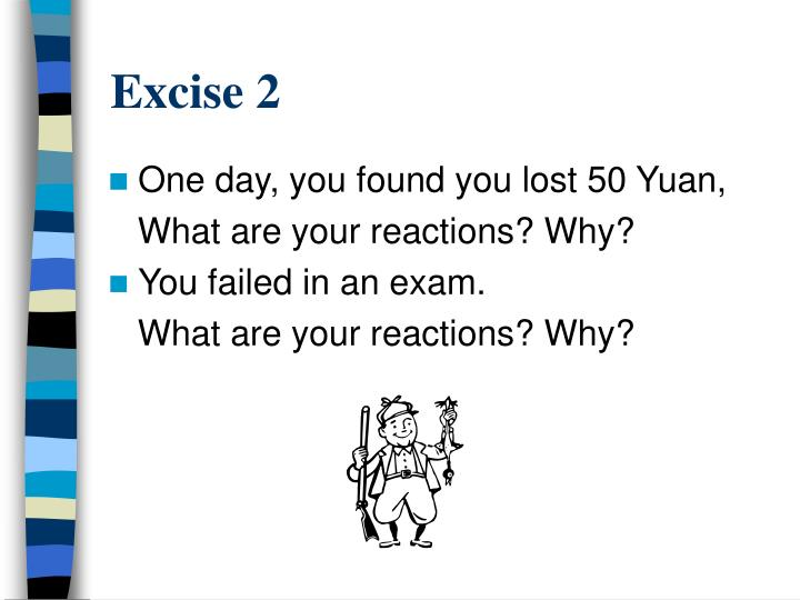 Excise 2