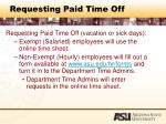 requesting paid time off1