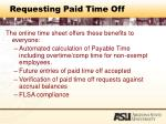 requesting paid time off2
