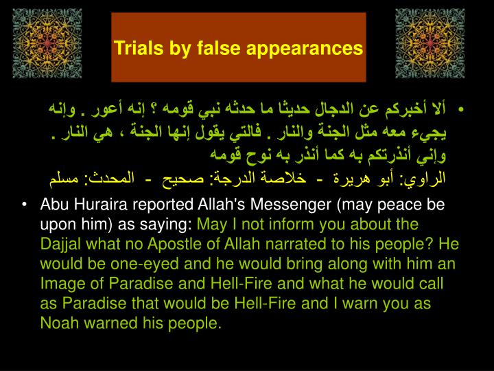 Trials by false appearances