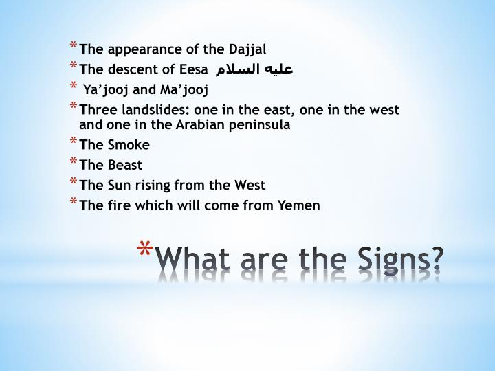 The appearance of the