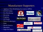 manufacturer supporters