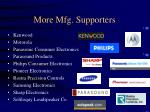 more mfg supporters