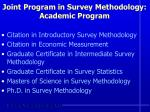 joint program in survey methodology academic program