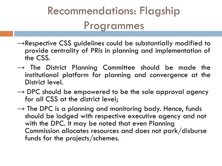 Recommendations: Flagship