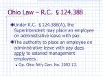 ohio law r c 124 388