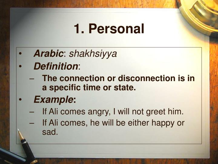 1. Personal