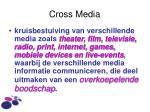 cross media1