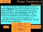 phasor transforms of resistors1