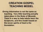 creation gospel teaching model