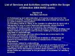 list of services and activities coming within the scope of directive 2004 39 ec cont