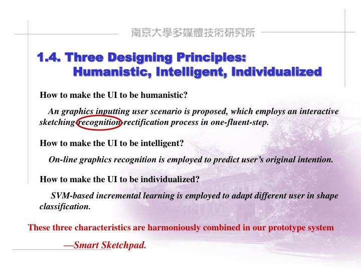 1.4. Three Designing Principles: