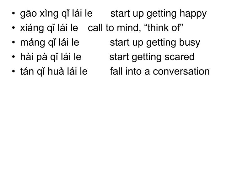 gāo xìng qǐ lái le   start up getting happy