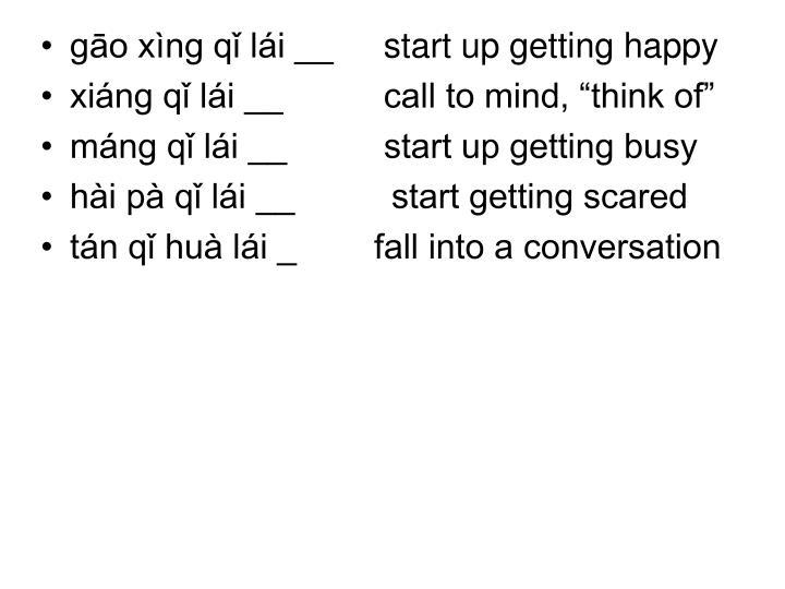 gāo xìng qǐ lái __   start up getting happy
