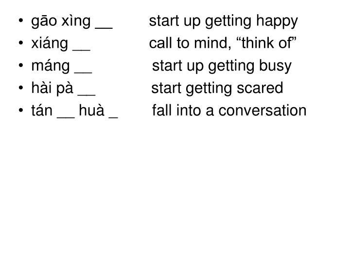 gāo xìng __      start up getting happy