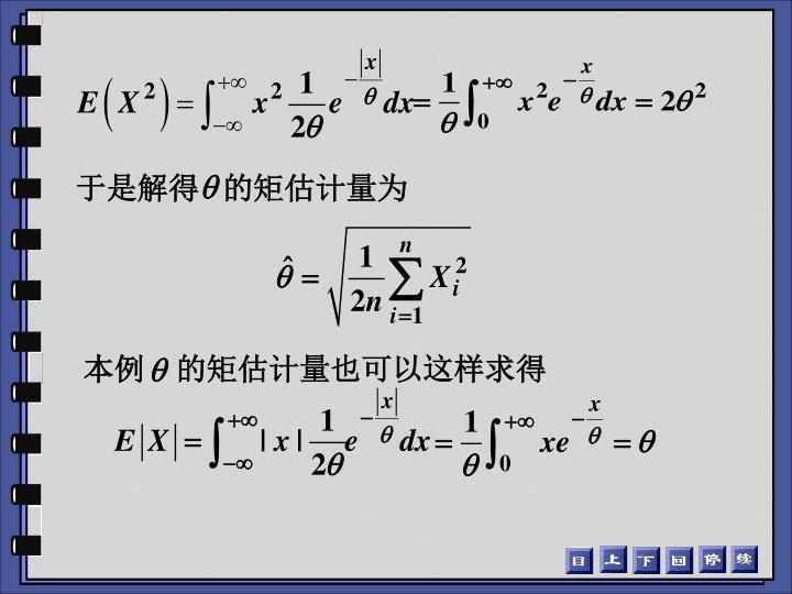 于是解得   的矩估计量为