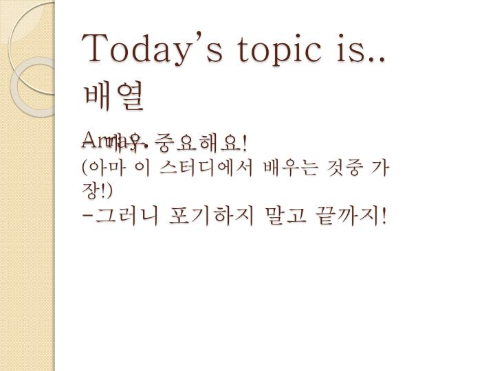 Today's topic is..