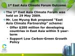 1 st east asia climate forum outcome