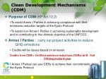 clean development mechanisms cdm