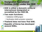 designated operational entities doe under the cdm