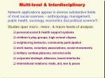 multi level interdisciplinary