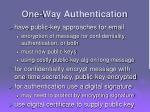 one way authentication2